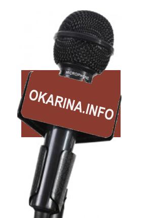 okarina.info_hirado_300px